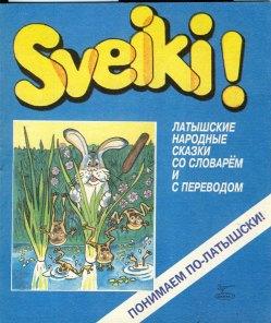 sveiki-1