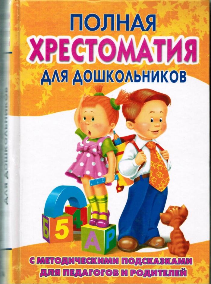 vaks-001